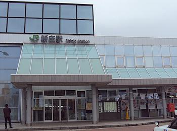 山形県 | 新庄市 | JR新庄駅 | やまがたバリアフリーMAP | 山形県ユニバーサルデザイン施設情報