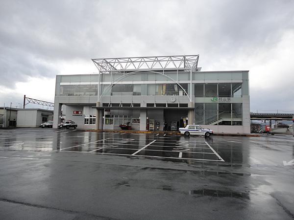 山形県 | 村山市 | JR村山駅 | やまがたバリアフリーMAP | 山形県ユニバーサルデザイン施設情報