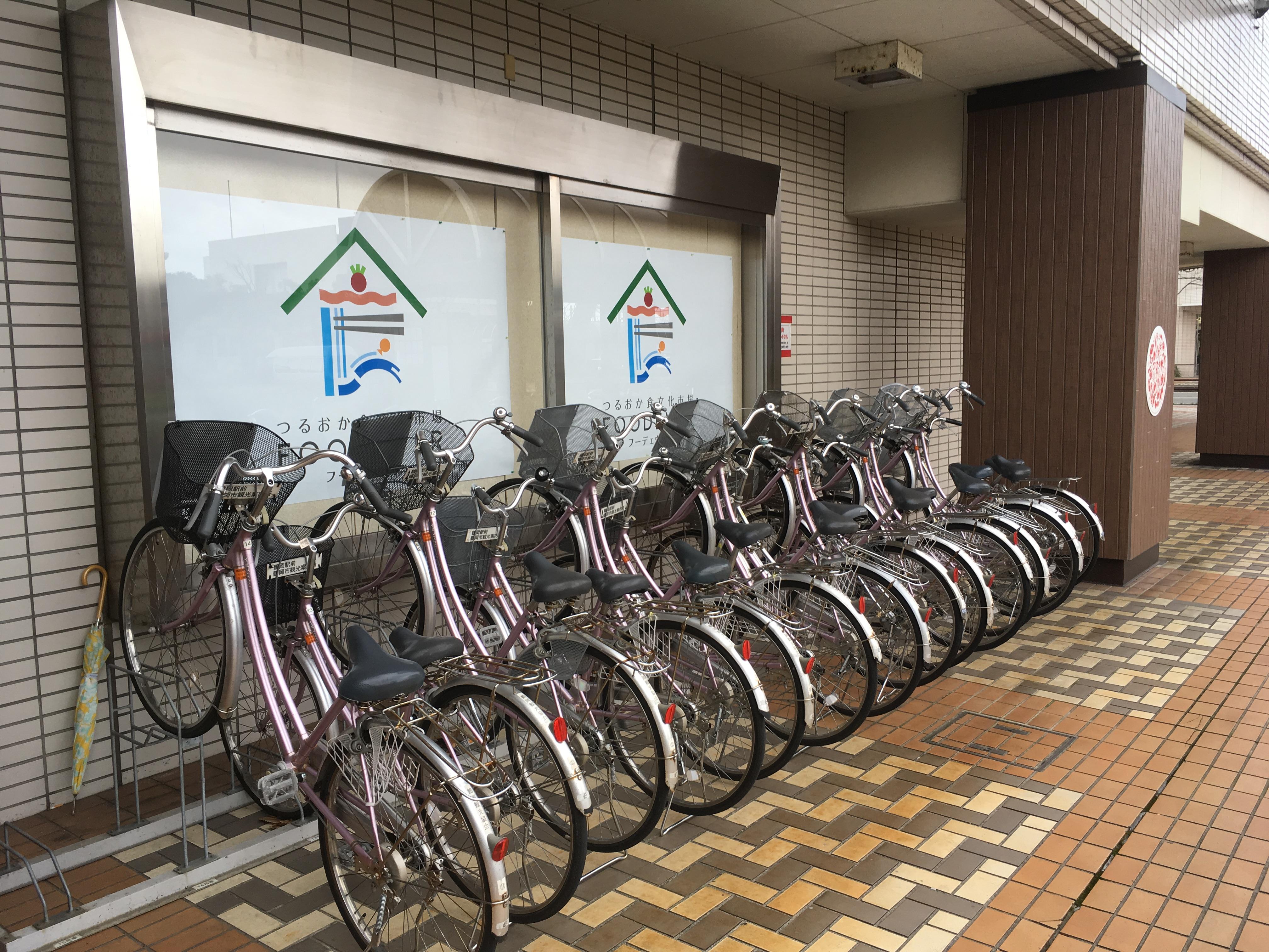 山形県 | 鶴岡市 | レンタサイクルつるおか | やまがたバリアフリーMAP | 山形県ユニバーサルデザイン施設情報