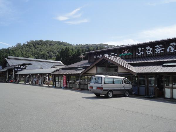 山形県 | 小国町 | 道の駅 白い森おぐに | やまがたバリアフリーMAP | 山形県ユニバーサルデザイン施設情報