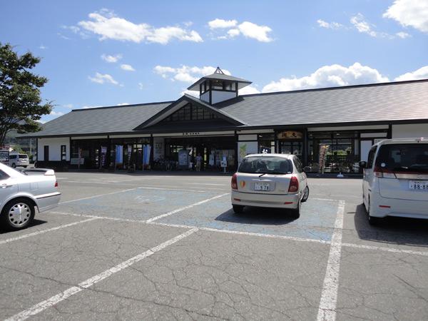 山形県 | 高畠町 | 道の駅たかはた | やまがたバリアフリーMAP | 山形県ユニバーサルデザイン施設情報