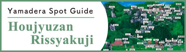 yamadera spot guide