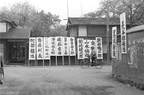 山寺アーカイブ17